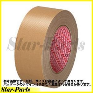 布粘着テープ 50mm×25m TG-250 コクヨ|star-parts