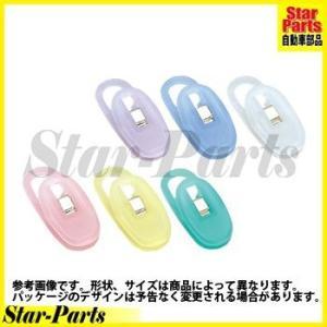 ハンギングクリップ 口幅寸法18mm 6個入 クリ-73 コクヨ|star-parts