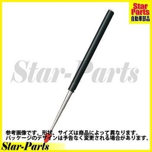 指示棒 最長1150ミリ サシ-2 コクヨ|star-parts