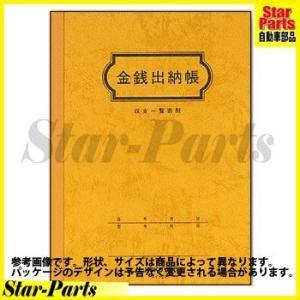 金銭出納帳 A5縦 30枚 スイ-21 コクヨ|star-parts