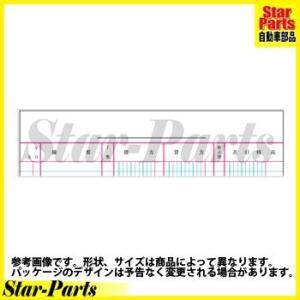 帳簿 B5 総勘定元帳 100頁/冊 チ-110 コクヨ|star-parts