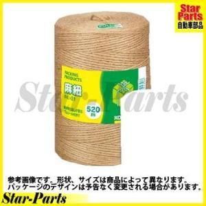 麻紐 チーズ巻き 520m ホヒ-31 コクヨ|star-parts
