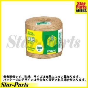 麻 紐 チーズ巻 100m ホヒ-33 コクヨ|star-parts