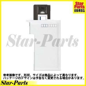 小包封筒(軽量タイプ) 内寸270×160mm ビデオ用 ホフ-11 コクヨ|star-parts