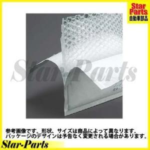 小包封筒(軽量タイプ) 内寸230×125mm カセット・FD用 ホフ-112 コクヨ|star-parts