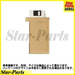 小包封筒(軽量タイプ) 内寸230×125mm カセット・FD用 ホフ-122 コクヨ|star-parts