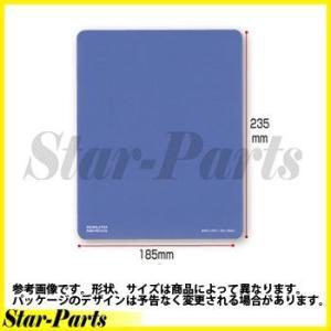 マウスパッド(ハードタイプ) 185×235×t4mm 青 EAM-PD101B KKY コクヨ|star-parts