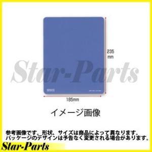 マウスパッド(ハードタイプ) 185×235×t4mm グレー EAM-PD101M KKY コクヨ|star-parts