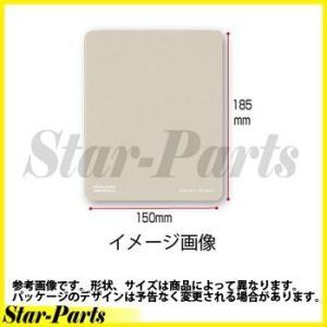 マウスパッド(ハードタイプ) 150×185×t4mm 青 EAM-PD201B KKY コクヨ|star-parts