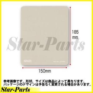 マウスパッド(ハードタイプ) 150×185×t4mm グレー EAM-PD201M KKY コクヨ|star-parts