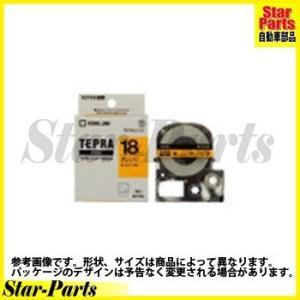 テプラPRO テープカートリッジ オレンジに黒文字18ミリ幅 SC18D キングジム|star-parts