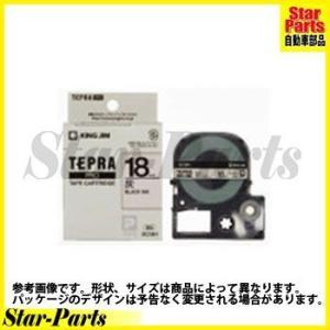 テプラPRO テープカートリッジ 灰に黒文字18ミリ幅 SC18H キングジム|star-parts