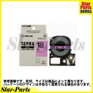 テプラPRO テープカートリッジ 紫に黒文字18ミリ幅 SC18V キングジム|star-parts