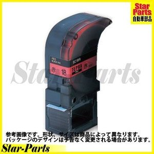 テプラPRO テープカートリッジ 赤に黒文字24ミリ幅 SC24R キングジム|star-parts