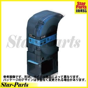 テプラPRO テープカートリッジ 青に黒文字9ミリ幅 SC9B キングジム|star-parts