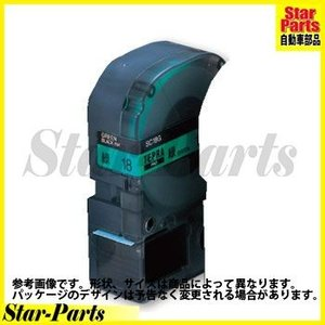 テプラPRO テープカートリッジ 緑に黒文字9ミリ幅 SC9G キングジム|star-parts