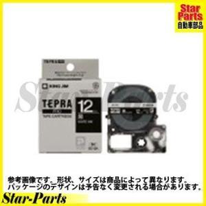 テプラPRO テープカートリッジ 黒に白文字12ミリ幅 SD12K キングジム|star-parts