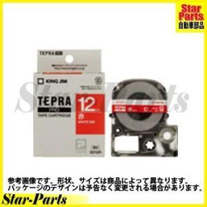 テプラPRO テープカートリッジ 赤に白文字12ミリ幅 SD12R キングジム|star-parts
