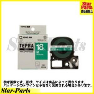 テプラPRO テープカートリッジ 緑に白文字18ミリ幅 SD18G キングジム|star-parts