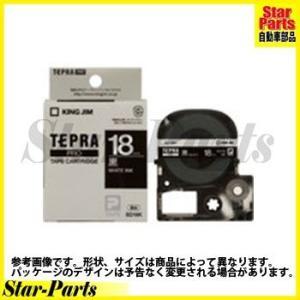 テプラPRO テープカートリッジ 黒に白文字18ミリ幅 SD18K キングジム|star-parts