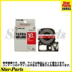 テプラPRO テープカートリッジ 赤に白文字18ミリ幅 SD18R キングジム|star-parts