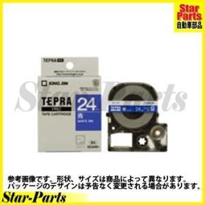 テプラPRO テープカートリッジ 青に白文字24ミリ幅 SD24B キングジム|star-parts