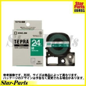 テプラPRO テープカートリッジ 緑に白文字24ミリ幅 SD24G キングジム|star-parts
