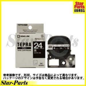 テプラPRO テープカートリッジ 黒に白文字24ミリ幅 SD24K キングジム|star-parts