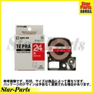 テプラPRO テープカートリッジ 赤に白文字24ミリ幅 SD24R キングジム|star-parts