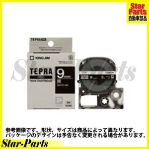 テプラPRO テープカートリッジ 黒に白文字9ミリ幅 SD9K キングジム|star-parts