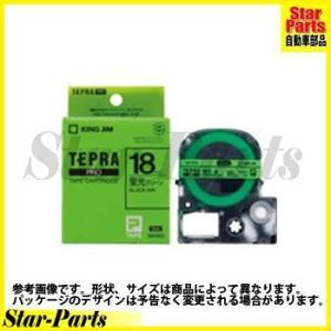 テプラPRO テープカートリッジ グリーンに黒文字18ミリ幅 SK18G キングジム|star-parts