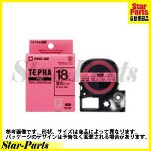 テプラPRO テープカートリッジ ピンクに黒文字18ミリ幅 SK18P キングジム|star-parts