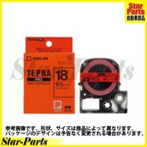 テプラPRO テープカートリッジ レッドに黒文字18ミリ幅 SK18R キングジム|star-parts