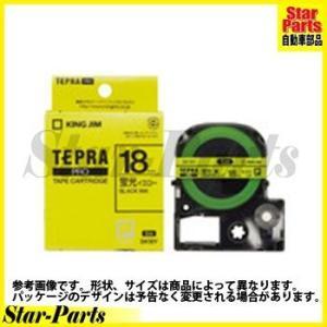 テプラPRO テープカートリッジ イエローに黒文字18ミリ幅 SK18Y キングジム|star-parts