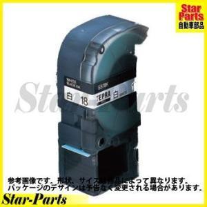 テプラPRO テープカートリッジ 白に黒文字18ミリ幅 SS18K キングジム|star-parts