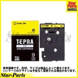 テプラTR テープカートリッジ 黄に黒文字9ミリ幅 TC9Y キングジム|star-parts