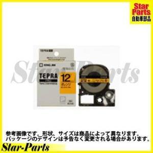 テプラPRO テープカートリッジ オレンジに黒文字12ミリ幅 SC12D キングジム|star-parts