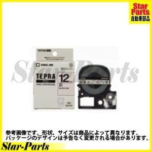 テプラPRO テープカートリッジ 灰に黒文字12ミリ幅 SC12H キングジム|star-parts