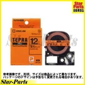 テプラPRO テープカートリッジ オレンジに黒文字12ミリ幅 SK12D キングジム|star-parts