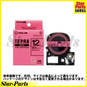 テプラPRO テープカートリッジ ピンクに黒文字12ミリ幅 SK12P キングジム|star-parts