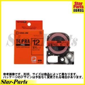 テプラPRO テープカートリッジ レッドに黒文字12ミリ幅 SK12R キングジム|star-parts