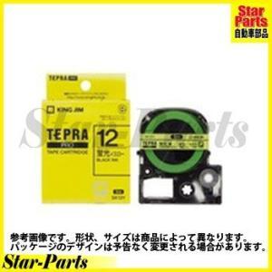 テプラPRO テープカートリッジ イエローに黒文字12ミリ幅 SK12Y キングジム|star-parts
