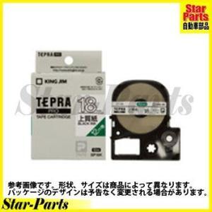 テプラPRO テープカートリッジ 上質紙 黒文字18ミリ幅 SP18K キングジム|star-parts