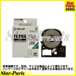 テプラPROテ−プ 上質紙ラベル 白に黒文字 36mm SP36K キングジム|star-parts