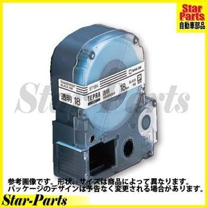 テプラPRO テープカートリッジ 透明に黒文字36ミリ幅 ST36K キングジム|star-parts