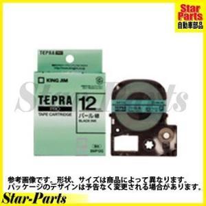 テプラPRO テープカートリッジ 緑に黒文字12ミリ幅 SMP12G キングジム|star-parts