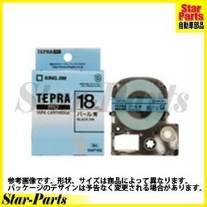 テプラPRO テープカートリッジ 青に黒文字18ミリ幅 SMP18B キングジム|star-parts