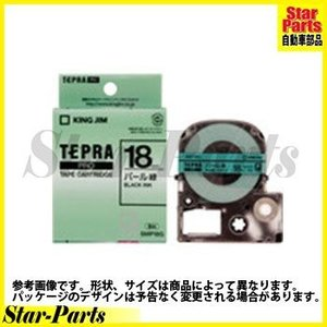テプラPRO テープカートリッジ 緑に黒文字18ミリ幅 SMP18G キングジム|star-parts