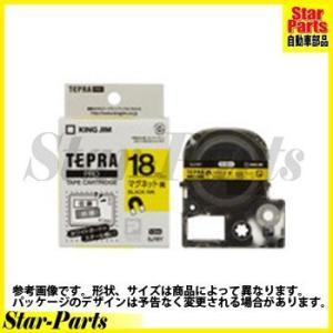 テプラPRO テープカートリッジ マグネットテープ 黄に黒文字18ミリ幅 SJ18Y キングジム|star-parts