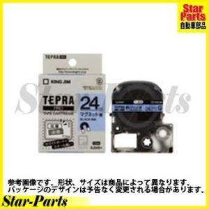 テプラPRO テープカートリッジ マグネットテープ 青に黒文字24ミリ幅 SJ24B キングジム|star-parts